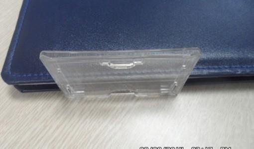 bao thẻ mica ,bao chứa thẻ hộp nhựa thẻ nhân viên cao cấp
