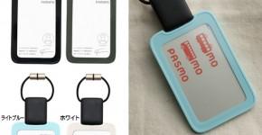 Bao thẻ nhân viên Hàn quốc-Nhật bản